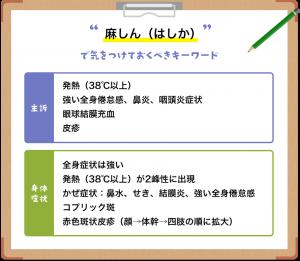 3-key