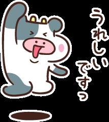 s300_s0046_6_0
